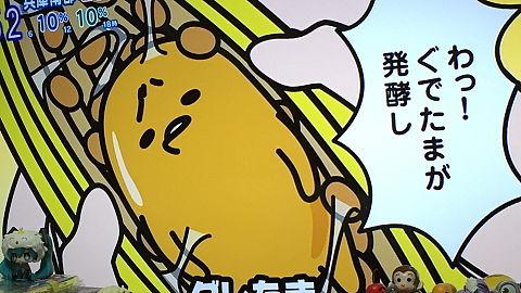 ゆりちゃんの食品体験の画像 プリ画像