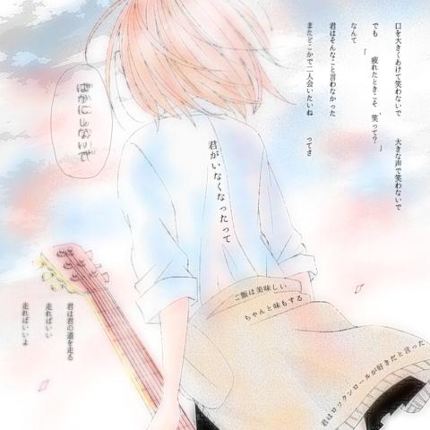 """*➧好 - 女子 -│坂口有望""""の画像(プリ画像)"""