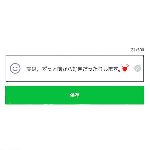 """*22➧💭""""の画像(プリ画像)"""