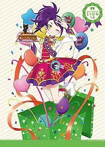 Happy Birthday♡Sion 2020の画像(アイドルタイムプリパラに関連した画像)