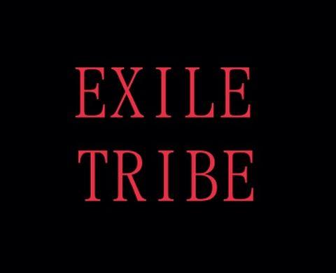 EXILETRIBEの画像(プリ画像)