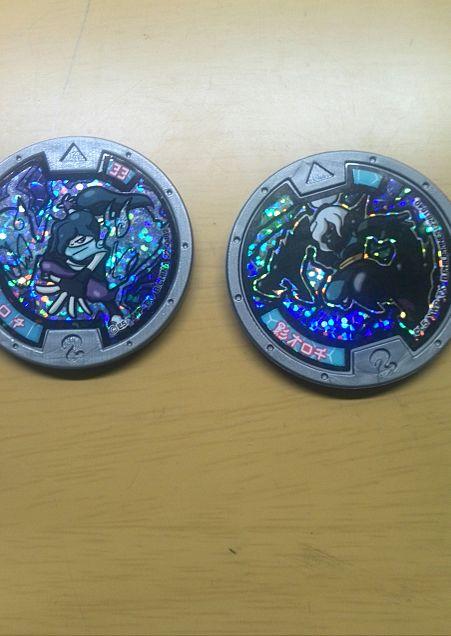妖怪メダル、オロチ、影オロチの画像(プリ画像)
