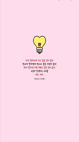 韓国壁紙☆♡の画像(韓国壁紙に関連した画像)