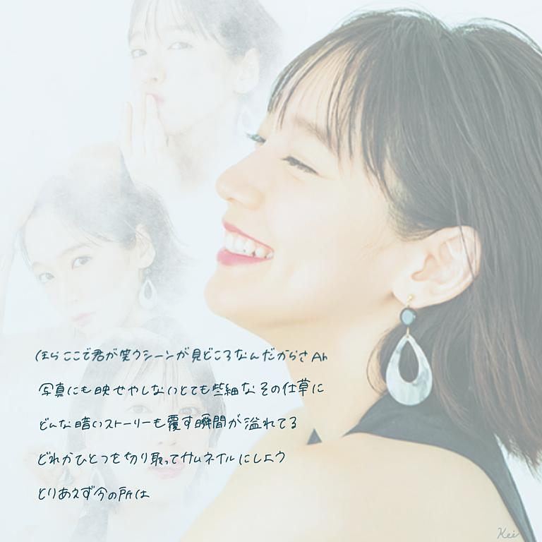 の 万 フィルム 115 髭 official dism 男 キロ