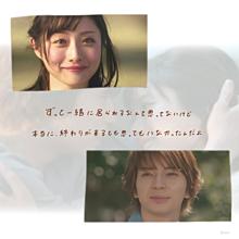▷ back number : 風の強い日の画像(失恋ショコラティエに関連した画像)