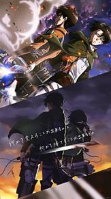 ▷ Linked Horizon : 紅蓮の弓矢 プリ画像