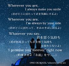 ONE OK ROCK歌詞画