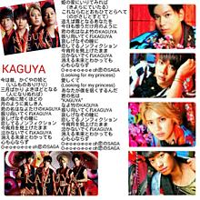 NEWS KAGUYA プリ画像