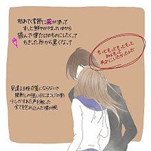 こらぼ!!の画像(プリ画像)