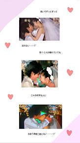 保存&花男好きな人ポチッとな!の画像(プリ画像)