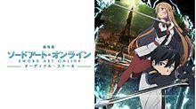 劇場版ソードアート・オンライン‐オーディナルスケール‐の画像(劇場版ソードアート・オンラインに関連した画像)