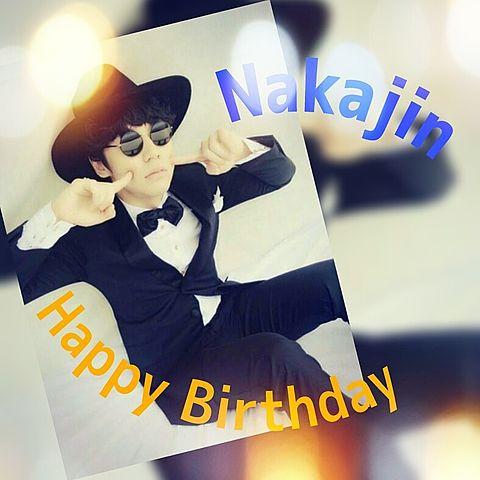 Nakajin Happy Birthday!の画像(プリ画像)