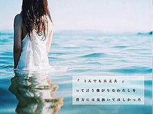 no titleの画像(/ポエム/名言/恋に関連した画像)