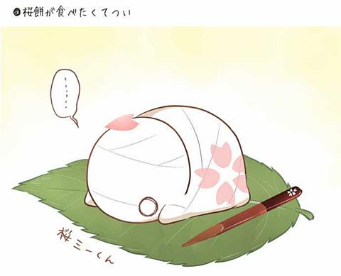 桜もちミーくんの画像(プリ画像)