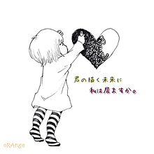 西野カナ『If』の画像(プリ画像)