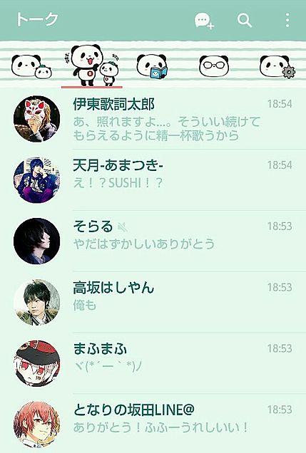 の line となり 坂田 総勢17名!歌い手LINE公式アカウントIDとQRコード一覧