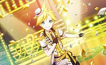 【ステージの王子様】鏡音レン プリ画像