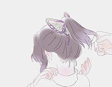 鬼滅の刃 胡蝶しのぶ プリ画像