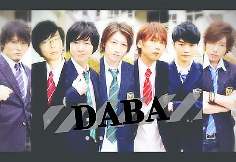 DABAの画像(プリ画像)