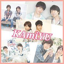 KAmiYU プリ画像