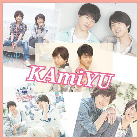 KAmiYUの画像 プリ画像