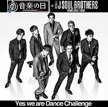 音楽の日 三代目JSOUL BROTHERS 7/13(土)の画像(三代目jsoulに関連した画像)