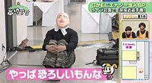 GがEにエナジー注入!!の画像(E-girlsに関連した画像)