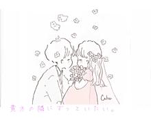 恋愛の画像(caho 恋に関連した画像)