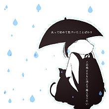 梅雨と恋心の画像(プリ画像)