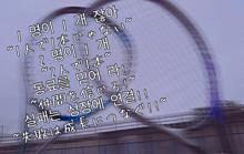 ソフトテニス部の画像(前衛に関連した画像)