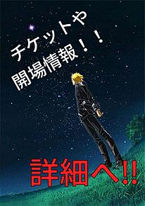 新アニメプロジェクトの画像(銀河英雄伝説に関連した画像)