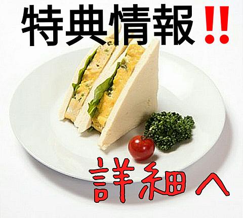 カネキが食べたまずいサンドイッチの画像(プリ画像)