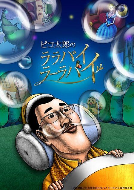 TVアニメに進出?! 詳細へ…の画像(プリ画像)
