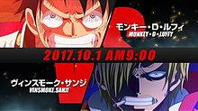 秋の1時間スペシャル! 詳細へ… プリ画像