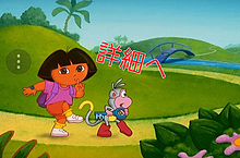 マイケル・ベイ、アニメ実写化プロデュースは誤報と発表 プリ画像