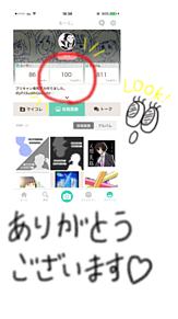 感謝です!の画像(プリ画像)