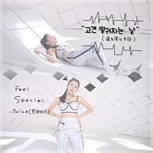 ☁️の画像(#KーPOP:韓国:オルチャン:女の子に関連した画像)