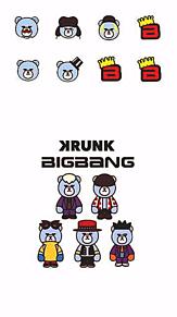 Bigbang ベアの画像181点 完全無料画像検索のプリ画像 Bygmo
