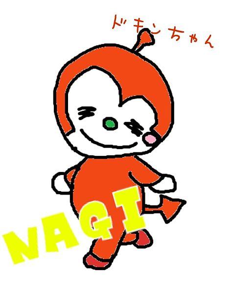 ドキンちゃんの画像 p1_29
