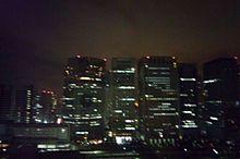 夜景   from 品川プリンスホテルの画像(品川プリンスホテルに関連した画像)