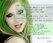 Avril Lavigne/smileの画像(アヴリル・ラヴィーンに関連した画像)