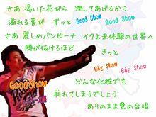 ファンキー加藤【Good Show】 プリ画像