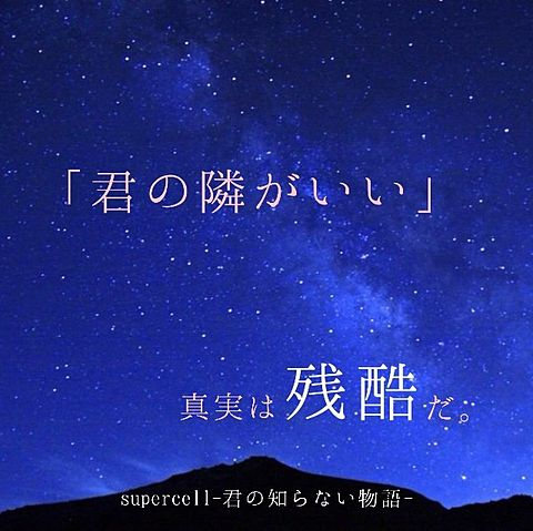 only you.の画像(プリ画像)