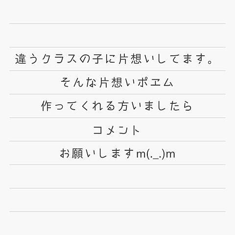 お願いしますm(._.)mの画像(プリ画像)
