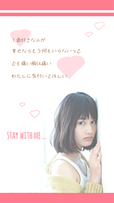 stay with me / backnumberの画像(プリ画像)