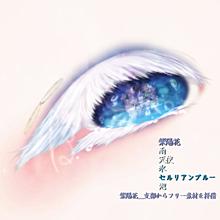 イラスト 瞳の画像210点完全無料画像検索のプリ画像bygmo