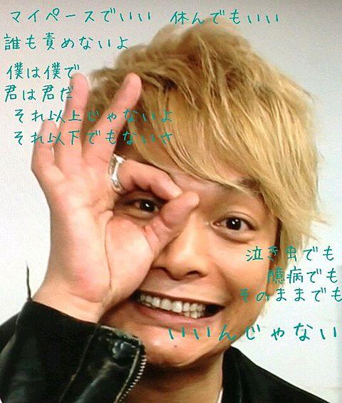 香取慎吾の画像 p1_29