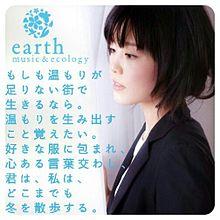みゆきち earth プリ画像