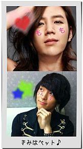 チャン・グンソク チェ・ジョンフンの画像(#きみはペットに関連した画像)