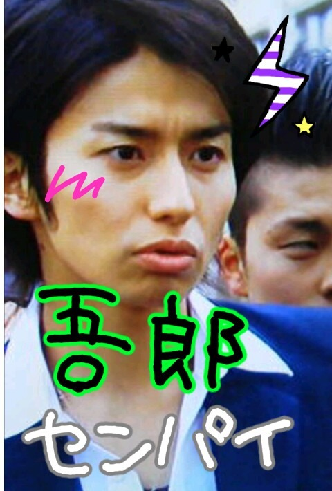 武田航平の画像 p1_31